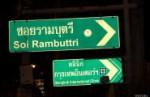 Я в Тайланде