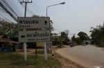 Визаран в Камбоджу
